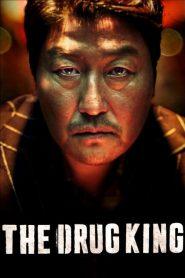The Drug King (2018) ျမန္မာစာတမ္းထိုး