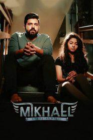Mikhael (2019) ျမန္မာစာတမ္းထိုး