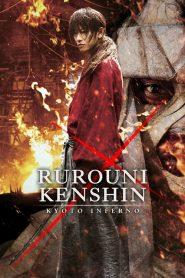 Rurouni Kenshin Part II: Kyoto Inferno (2014) ျမန္မာစာတန္းထုိး