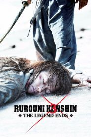 Rurouni Kenshin Part III: The Legend Ends (2014) ????????????????