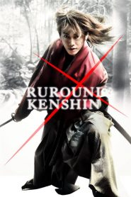 Rurouni Kenshin Part I: Origins (2012) ျမန္မာစာတန္းထုိး
