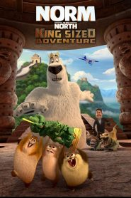 Norm of the North: King Sized Adventure 2019 ( ???????????????? )