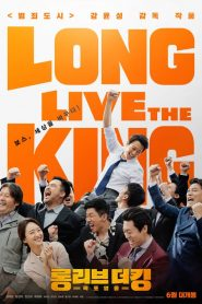 Long Live the King (2019)