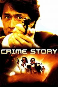 Crime Story (1993) ????????????????