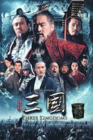 Three Kingdoms (2010) မြန်မာစာတန်းထိုး