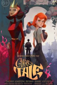 Ginger's Tale